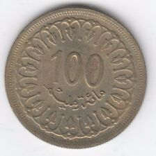 TUNISIA 100 MILLIEMES 1960 1380 realy nice condition