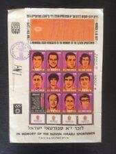 Rare Special Edition KKL In Memory Of Israeli Sportsmen 1973  Postage Stamps