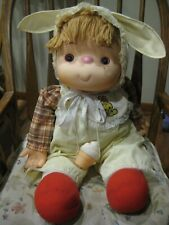 Vintage 1980 J. Shin Ice Cream Doll - Bunny Outfit - 26 inches