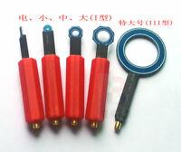 Narda 8662B Isotropic Probe 300KHZ 1000 MHz 8611 8616 L3 radiation 200 mW//cm²