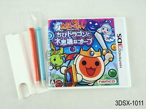 Taiko no Tatsujin Chibi Dragon wStylus Nintendo 3DS Japanese Import JP US Seller