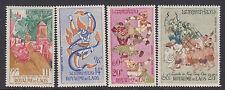 LAOS : 1962 Airmail-Festival of Makha Bousa set SG113-6 MNH