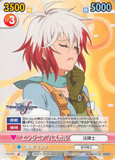 Tales of Graces Trading Card Victory Spark VS TOG/053 Common Pascal