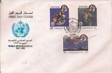 1993-BAHRAIN-FDC-WORLD METEOROLOGICAL DAY.