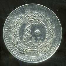 TURQUIE  40 para 1336 - 1918  ( 4 )