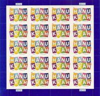 Hanukkah 2011 Sheet of 20 Forever Postage Stamps Scott 4583 - Stuart Katz
