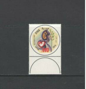 SYRIA: Sc. 1739 /** MOTHER'S DAY **/  Single / MNH.
