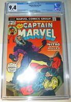 Captain Marvel #34 CGC 9.4 NM 1974, 1st app. Nitro,Mentor,Jim Starlin story, art