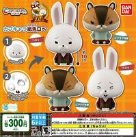 Bandai Paper Rabbit Rope Kapukyara Paper Rabbit Rope Gashapon 4 set mini figure