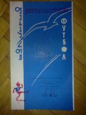 Programme Dynamo Tbilisi Tiflis USSR - Aston Villa England 1961 friendly