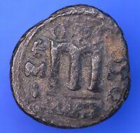 "Byzantine Empire Arab-Byzantine Æ Fals Coin ""m"" type 18mm *[18642]"