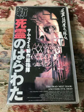 The Dead Next Door: Another Evil Dead Vhs 1997 horror movie psycho killer film