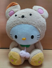 "Rare Hello Kitty Sweet Bear Limited Edition Soft Plush Doll Toy 16"" Brown"