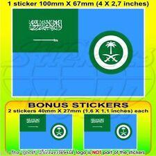 "SAUDI ARABIA AirForce Ensign Flag Vinyl, Decal Sticker 4"" (100mm) x1+2 BONUS"