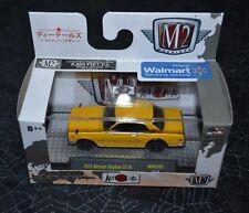 2017 M2 MACHINES AUTO JAPAN 1971 NISSAN SKYLINE GT-R YELLOW WMTS05