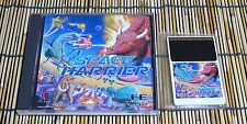 NEC PC ENGINE Hu card  SPACE HARRIER Turbo Grafx16 Japan