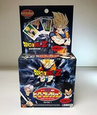 Dragon Ball Z Hero Collection Series 1 - New Trading Card Hobby Box - Artbox