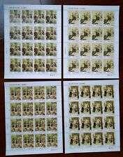 China Stamp 2020-9 A Dream of Red Mansions (4th set) 红楼梦(四) Full Sheet MNH