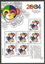 CHINA 2004-1 Mini S/S New Year of Monkey stamp Zodiac