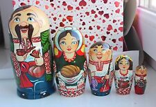 Ukraine Nesting dolls h=16 cm Matryoshka 5pc Ukrainians and nature hand souvenir