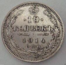 10 Kopeken Kopecks Russland 1914 SPB Stempelglanz Russia Silber Silver