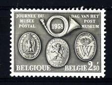 BELGIUM - BELGIO - 1958 - Giornata del museo postale