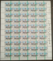 Lebanon 2018 NEW Fiscal Revenue stamp MNH - Village Adaissi - FULL SHEET