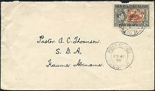 GILBERT + ELLICE ISLANDS ABEMAMA INCOMING MAIL KIRIBATI 2d 1955
