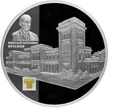 2015 RUSSIA 25 R RUBLE SILVER PROOF 5 OZ The Livadia Palace by N.P. Krasnov