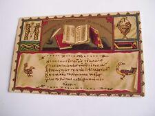 Roma - manoscritti di S. Nilo Abate di Grottaferrata - spedita f. p.