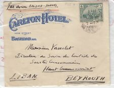 Iraq 1930 Baghdad Carlton Hotel Cover To Beirut Scarce Postal History J3186