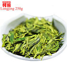 250g Dragon Well Chinese Longjing green tea for man and women health care