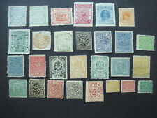 Indian Feudal States Mint selection(top row gum)J&K stamp faulty(reprint/forgery