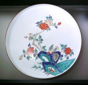 Japanese Porcelain Kakiemon Plate Flowers Birds
