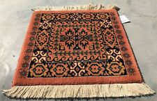Authentic Hand Knotted Vintage Bulgaria Wool Area Rug 1.4 x 1.3 Ft (9265 Bn)