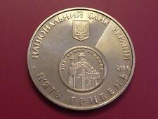 Ukraine 5 Hryven 2006,10 Years Revival Monetary  of Ukraine - Hryvnia Ukrainian