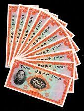 10pcs China 1936 1Yuan Paper Money GEM UNC 10张连号 #
