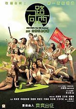 DUE WEST OUR SEX JOURNEY DVD  Chinese movie region all