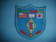 KOREA WAR PATCH USMC 1st MARINE DIVISION RETURNED FROM HELL 1954-1955