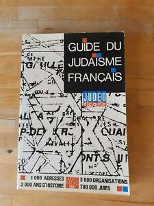 Guide du judaïsme français - Patrick Girard - Judeo Scope (1987)