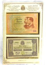 2 x 100 Baht König Bhumibol Adulyadej von Thailand RAMA IX und RAMA V