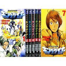 Manga OVERMAN KING GAINER VOL.1-7 Comics Complete Set Japan Comic F/S