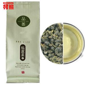 100g Taiwan high mountains Jin Xuan Milk Oolong Tea milk tea organic Green tea