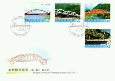 Bridges Of Taiwan (IV) Taiwan 2010 Building Architecture Tourist (stamp FDC)