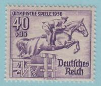 Germany B89 Mint Never Hinged OG ** - NO FAULTS VERY FINE !