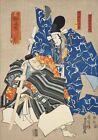 "Traditional Japanese SAMURAI Warrior Art CANVAS PRINT 32x24""~ Kuniyoshi #289"