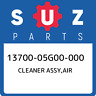 13700-05G00-000 Suzuki Cleaner assy,air 1370005G00000, New Genuine OEM Part