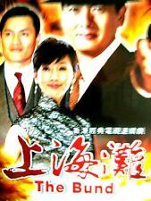"The Bund (I) 上海灘 (I) ""Chow Yun Fat, Ray Lui, Angie Chiu"" TVB Drama"