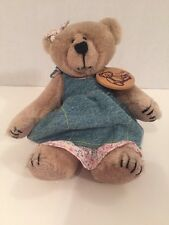 """Katie B."" Bonita Bear by Applause - # 12611 7"" Plush Stuffed Animal"