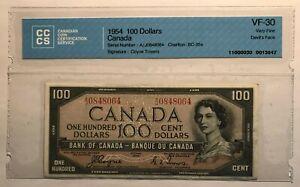 1954 Canada 100 Dollar Devil's Face Note - AJ0848064, BC-35a